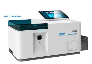 Micro Analysis II (Multiple-Channel Dry-Type Fluoroimmunoassay Quantitative Analyzer)